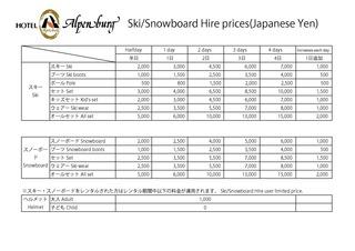 2021Ski Hire prices list.jpg